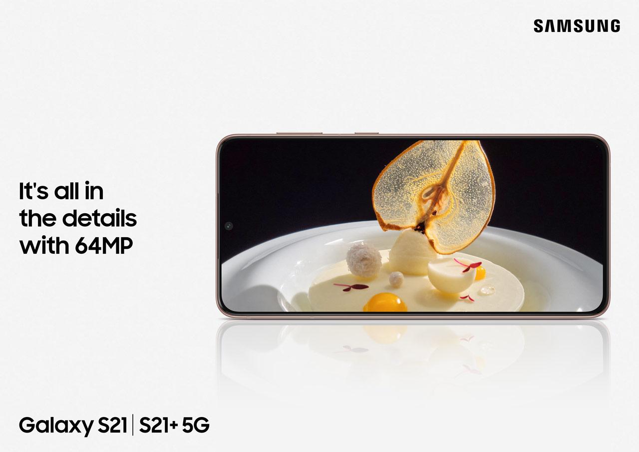 قیمت گوشی S21 پلاس