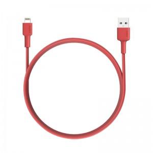 Aukey CB-BAL2 Lightning Cable 2m (2).jpg