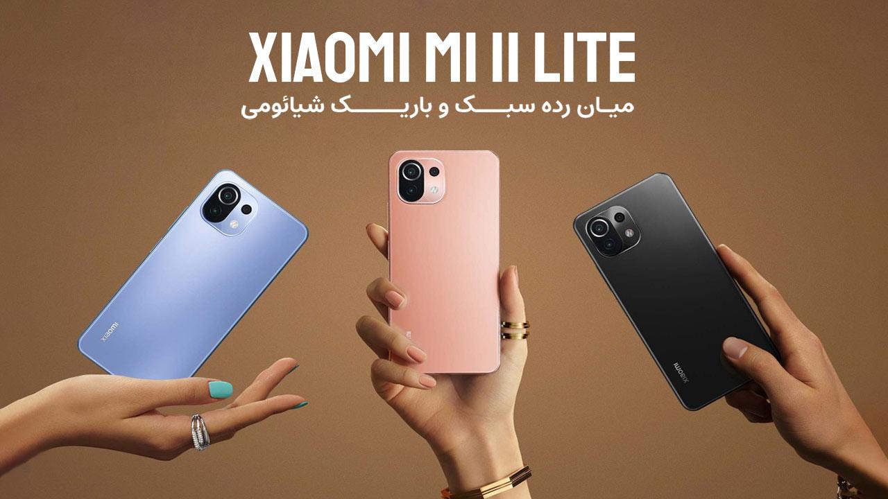 Xiaomi-Mi-11-Lite-4-1.jpg