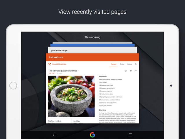 قابلیت مولتی تسکیگ به روزرسانی برنامه گوگل در آی پد