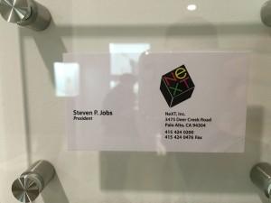 موزه اپل 6