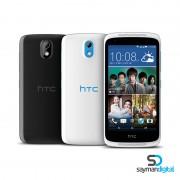 HTC-Desire-526G-Plus-16GB-Dual-SIM-aio