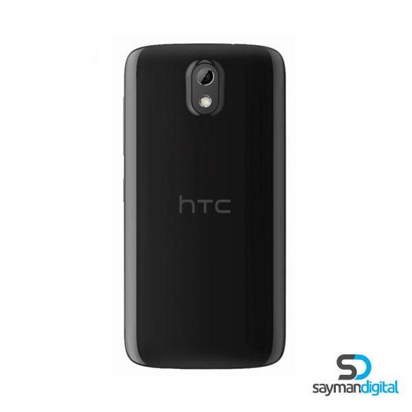 HTC-Desire-526G-Plus-16GB-Dual-SIM-back-bl