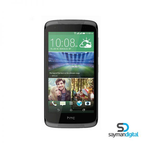 HTC-Desire-526G-Plus-16GB-Dual-SIM-front-bl