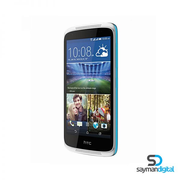 HTC-Desire-526G-Plus-16GB-Dual-SIM-rsidde-W