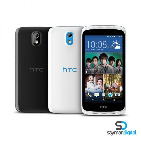 HTC-Desire-526G-Plus-8GB-Dual-SIM-aio