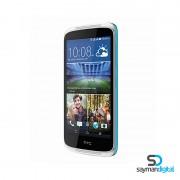 HTC-Desire-526G-Plus-8GB-Dual-SIM-rsidde-W