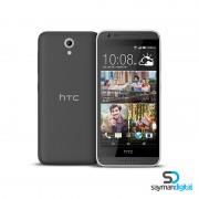 HTC-Desire-620G-Dual-SIM-bl-aio