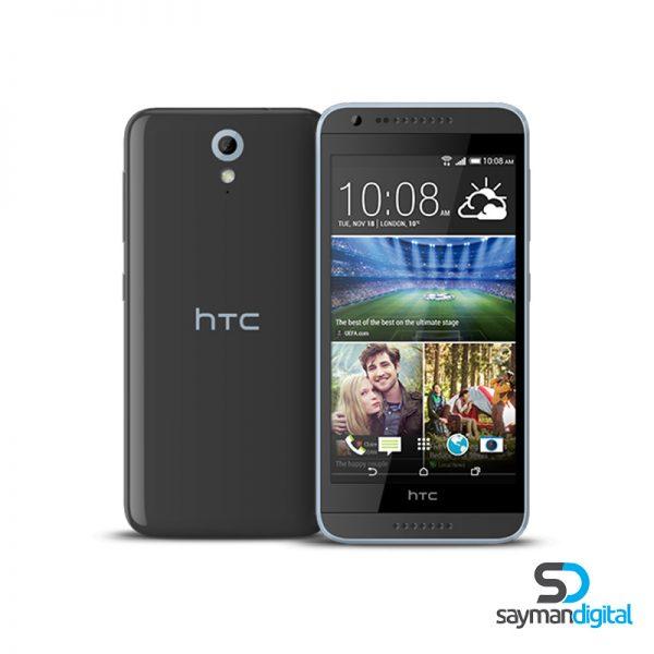 HTC-Desire-620G-Dual-SIM-bl-bu-aio