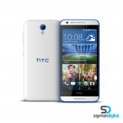 HTC-Desire-620G-Dual-SIM-wi-bu-aio