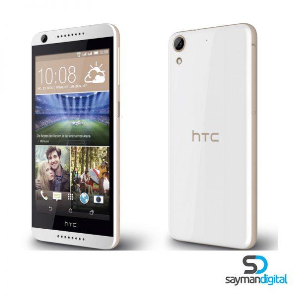 HTC-Desire-626-Dual-SIM3g-aio-w1
