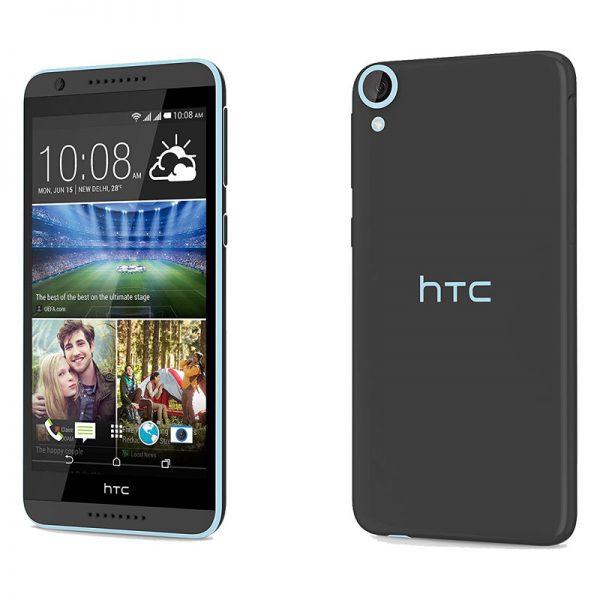 HTC Desire 820G plus dual sim