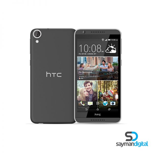 can htc desire 820 s dual sim can