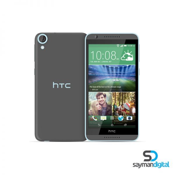 HTC-Desire-820s-Dual-SIM-bl-aio1
