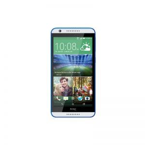 HTC Desire 820s Dual SIM main