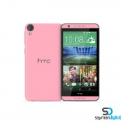 HTC-Desire-820s-Dual-SIM-pi-aio