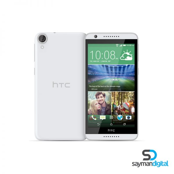HTC-Desire-820s-Dual-SIM-sl-aio