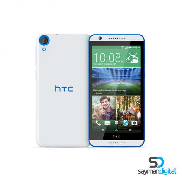 HTC-Desire-820s-Dual-SIM-w-aio