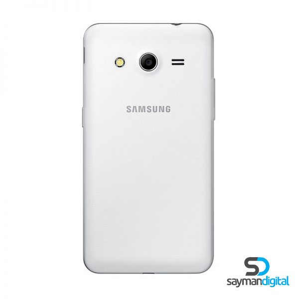 Samsung-Galaxy-Core-2-Duos-G355H-back-w