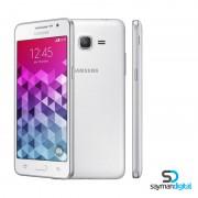 Samsung-Galaxy-Grand-Prime-Dual-SIM-SM-G531H-aio-w