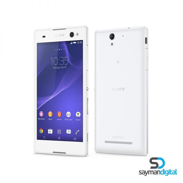 Sony-Xperia-C3-Dual-SIM-aio-w