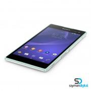 Sony-Xperia-C3-Dual-SIM-rside-gr