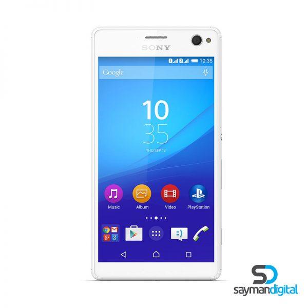 Sony-Xperia-C4-Dual-SIM-front-w