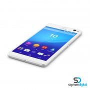 Sony-Xperia-C4-Dual-SIM-ld-side-w