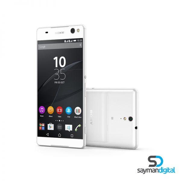 Sony-Xperia-C5-Ultra-Dual-SIM-aio-w