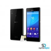 Sony-Xperia-M4-Aqua-Dual-SIM-E2333-aio-bl