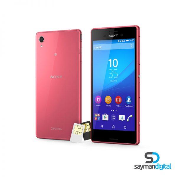 Sony-Xperia-M4-Aqua-Dual-SIM-E2333-aio-re