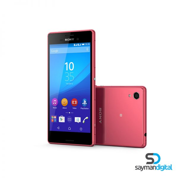 Sony-Xperia-M4-Aqua-Dual-SIM-E2333-aio-re1