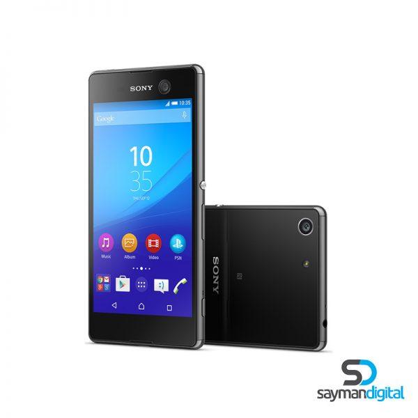 Sony-Xperia-M5-Dual-SIM-bl-aio