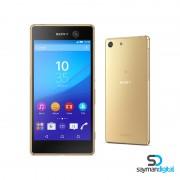 Sony-Xperia-M5-Dual-SIM-go-aio