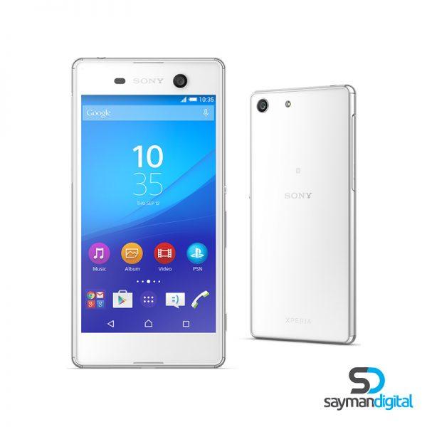 Sony-Xperia-M5-Dual-SIM-w-aio