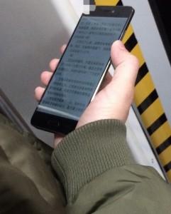 عکسهای لو رفته از Xiaomi Mi 5