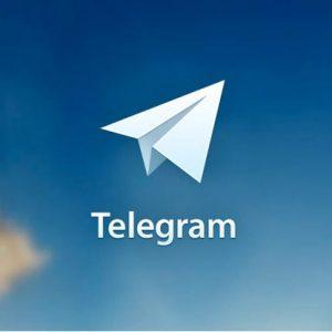 رمزگذاری تلگرام در نسخه اندروید