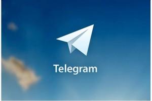 چگونه برروی تلگرام خود رمز بگذاریم؟