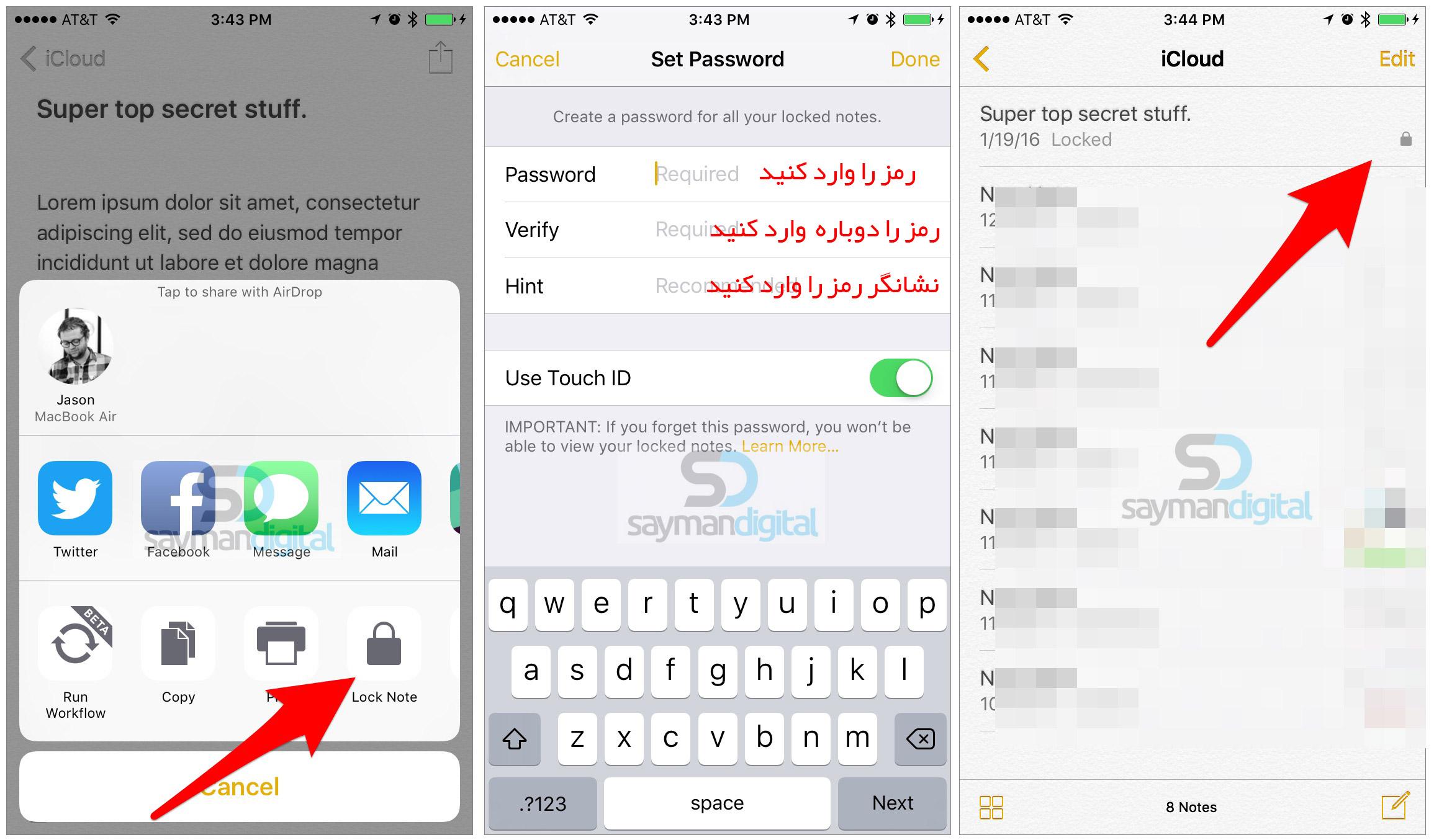 مراحل رمزگذاری برنامه نوت در iOS9.3