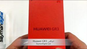 Huawei-GR3