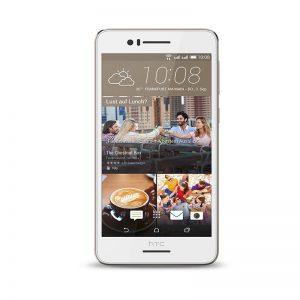 HTC desire 728- HTC Desire 728 Dual SIM - 32GB