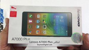 A7000-PLus