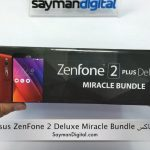 Asus ZenFone 2 Deluxe Miracle Bundle