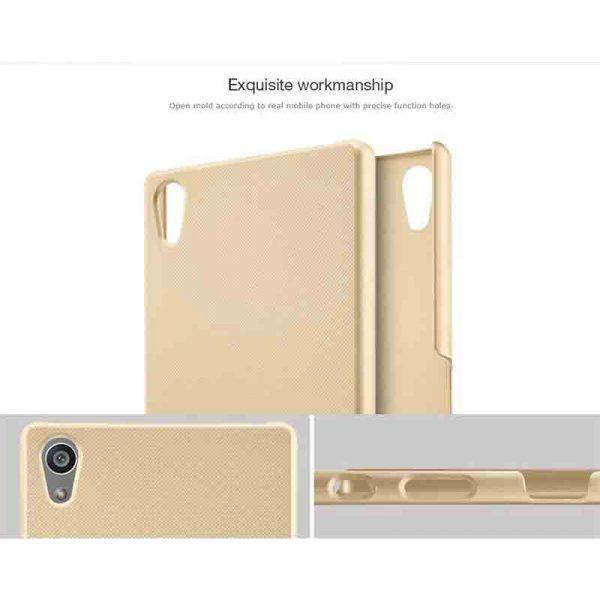 Nillkin Super Frosted Shield Cover For Xperia Z5 Premium