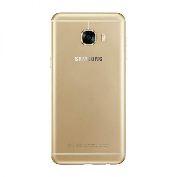 Samsung Galaxy C5 Dual SIM Mobile Phone