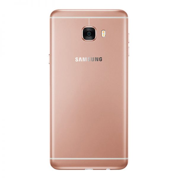 Samsung Galaxy C7 Dual SIM Mobile Phone