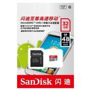 SanDisk Ultra UHS-I U1 Class 10 48MBps microSDHC 32GB