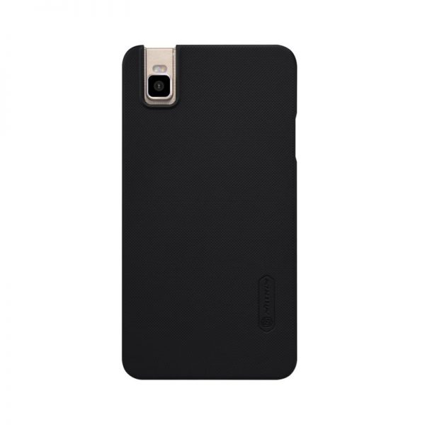Huawei Honor 7i Nillkin Super Frosted Shield Cover