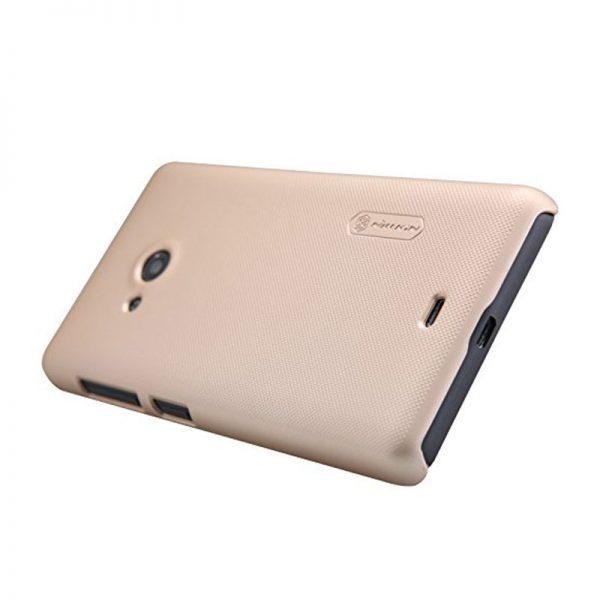 Microsoft Lumia 535 Nillkin Super Frosted Shield Cover