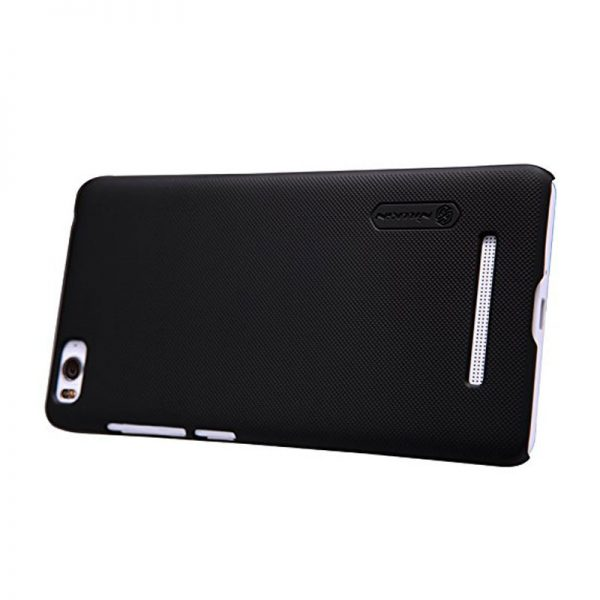 Sony Xperia Z4 Nillkin Super Frosted Shield Cover